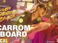 Carrom Board Song Lyrics - Natpuna Ennanu Theriyuma