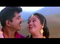 Chalakku Chalakku Song Lyrics - Suryavamsam
