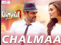 Chalmaar Song Lyric - Devi