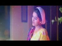 Chiclet Chiclet Song Lyrics - Poove Unakkaga