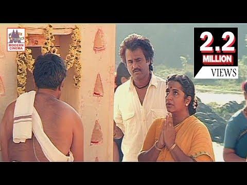 Chinna Thayaval Song Lyrics - Thalapathi