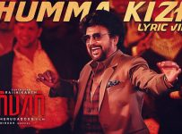 Chumma Kizhi Song Lyrics - Darbar