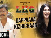 Dappaava Kizhichaan Song Lyrics - lkg