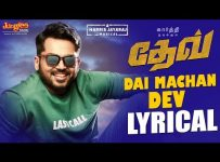 Dei Machan Dev Song Lyrics - Dev