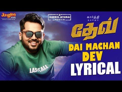 Dei Machan Dev Song Lyrics - Dev