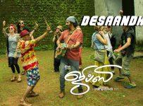 Desaandhiri-Song-Lyrics-Gypsy