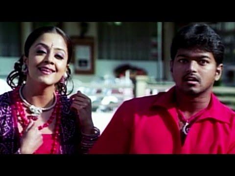 Dhimsu Katta Song Lyrics - Thirumalai