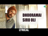 Dhooramai Song Lyrics - Peranbu