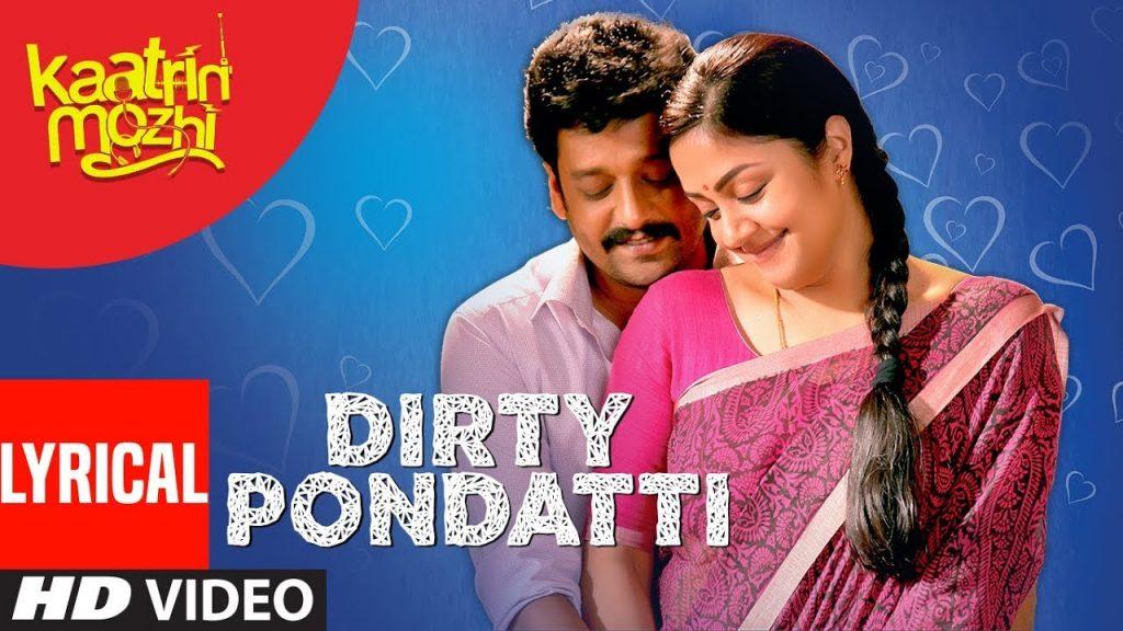Dirty Pondatti Song Lyrics - Kaatrin Mozhi