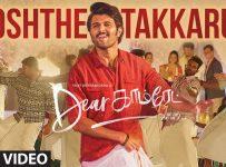 Doshthe-Takkaru-Song-Lyrics-Dear-Comrade