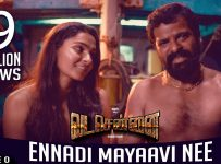 Ennadi-Maayavi-Song-Lyrics-Vada-Chennai