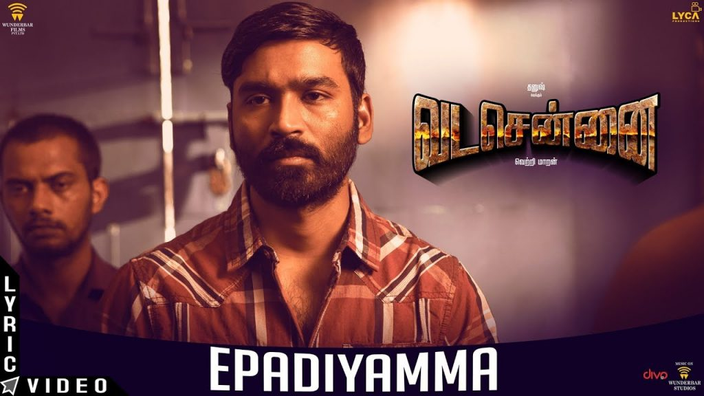Epadiyamma Song Lyrics - Vada Chennai