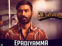 Epadiyamma-Song-Lyrics-Vada-Chennai