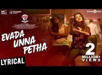 Evada Unna Petha Song Lyrics - Tamizh Padam 2