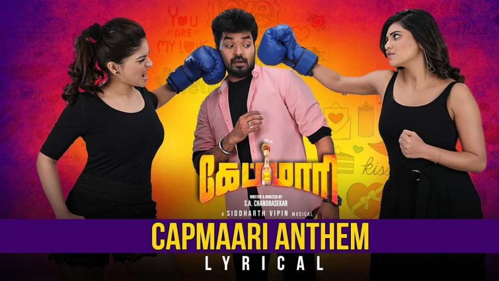 Capmaari Anthem Song Lyrics - Capmaari