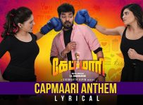 Capmaari Anthem Song Lyrics - Capmaari