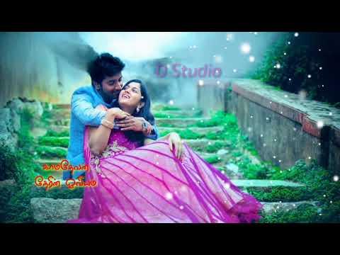 En Uyire Vaa Song Lyrics - Poonthotta Kaavalkaaran
