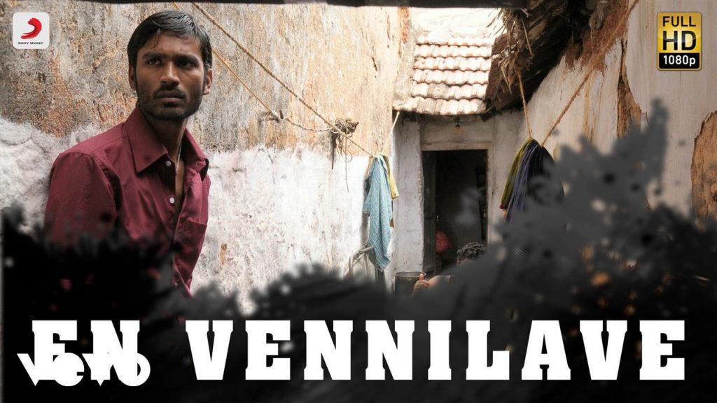 En Vennilave Song Lyrics - Aadukalam