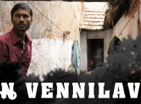 En Vennilave Song Lyrics - Aadukalam