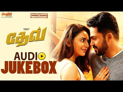 Engade Nee Ponae Song Lyrics - Dev