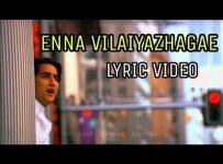 Enna Vilai Azhagae Song Lyrics - Kadhalar Dhinam