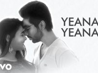Yeanadi Yeanadi Song Lyrics - 100 Percent Kadhal