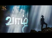 Vaazhl (2020) Tamil Songs Mp3 Download