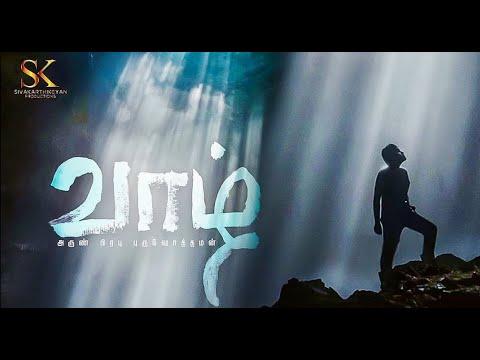 Aahaa mp3 song download | Vaazhl