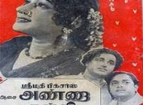 Aasaiyana Arumai Thambi songs download