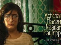 Achcham Madam Naanam Payirppu Songs Mp3 Download
