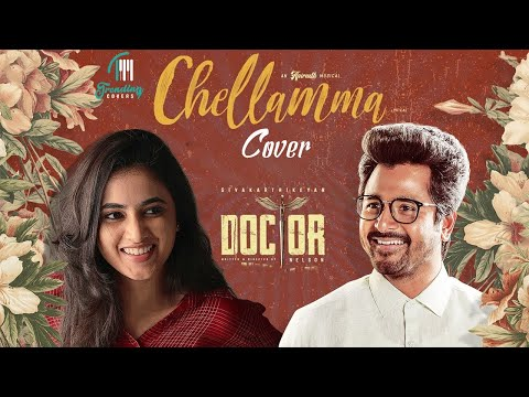 Chellamma mp3 song download | Doctor