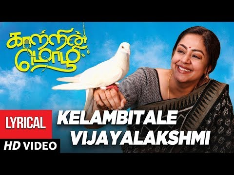 kelambitta mp3 song download