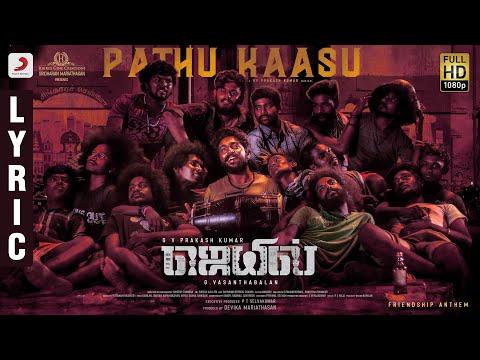 Pathu Kaasu mp3 song download | Jail