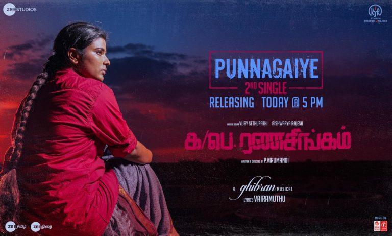 Punnagaiye mp3 song download   Ka Pae Ranasingam - MpLyrics