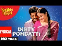 Dirty Pondatti - Kaatrin Mozhi | Mp3 Song download