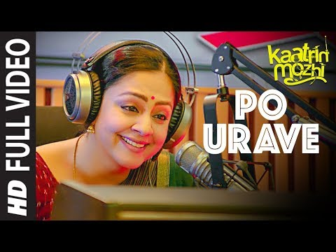 Po Urave Suite – Kaatrin Mozhi | mp3 song download