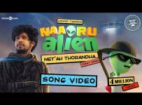 Net Ah Thorandha mp3 song download | Naa Oru Alien