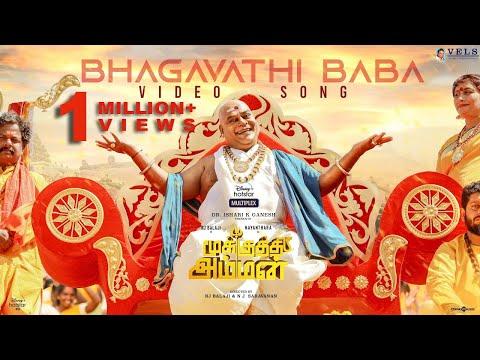 Bhagavathi Baba song download - Mookuthi Amman