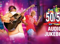 5050 tamil movie song