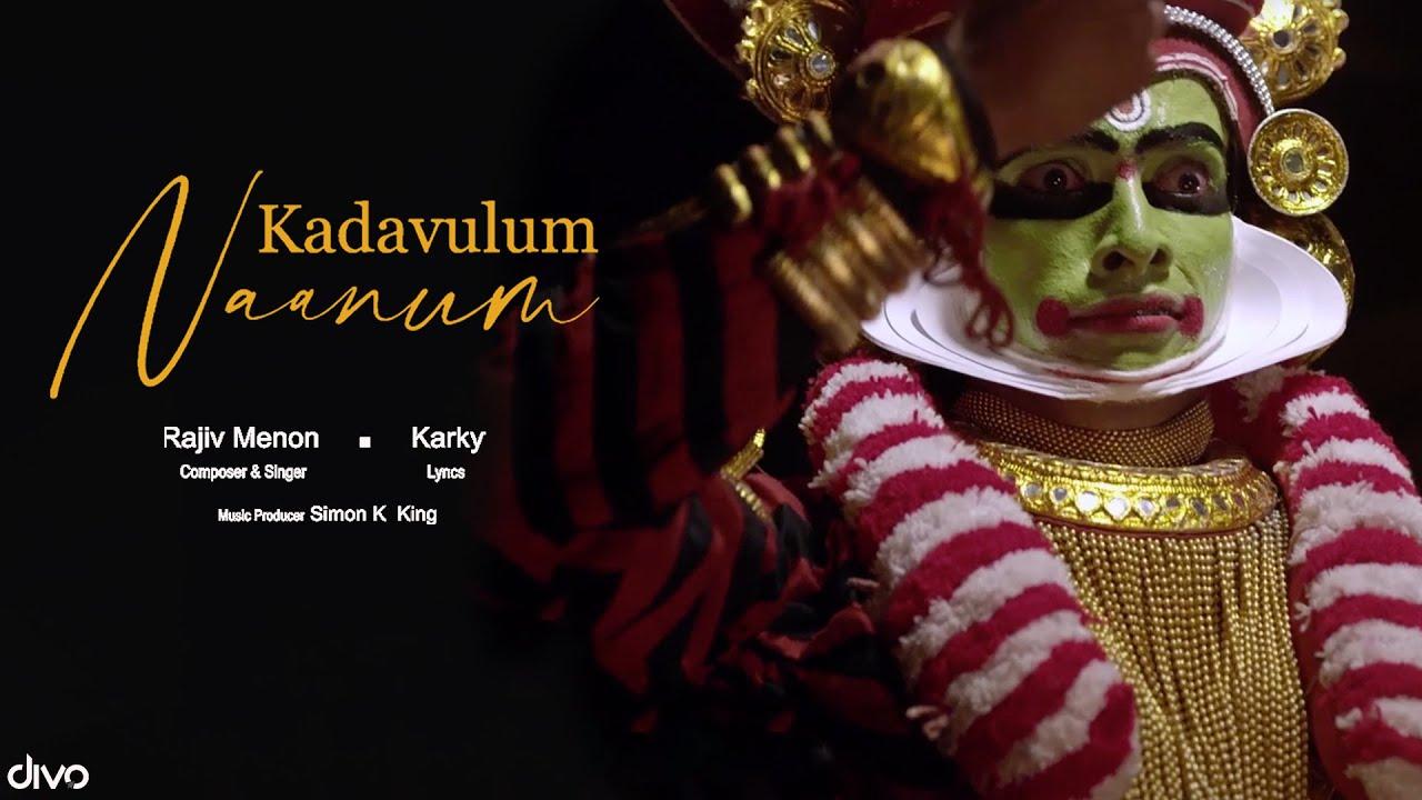 Kadavulum Naanum