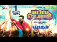 Parris Jeyaraj songs download